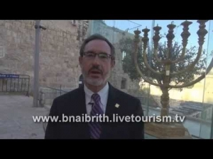 Experience the wonders of Israel live on B'nai B'rith Channel&width=250&height=188