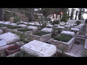 Part 3 of B´nai B´rith Live Tour at Mount Herzl,  Jerusalem&width=250&height=188